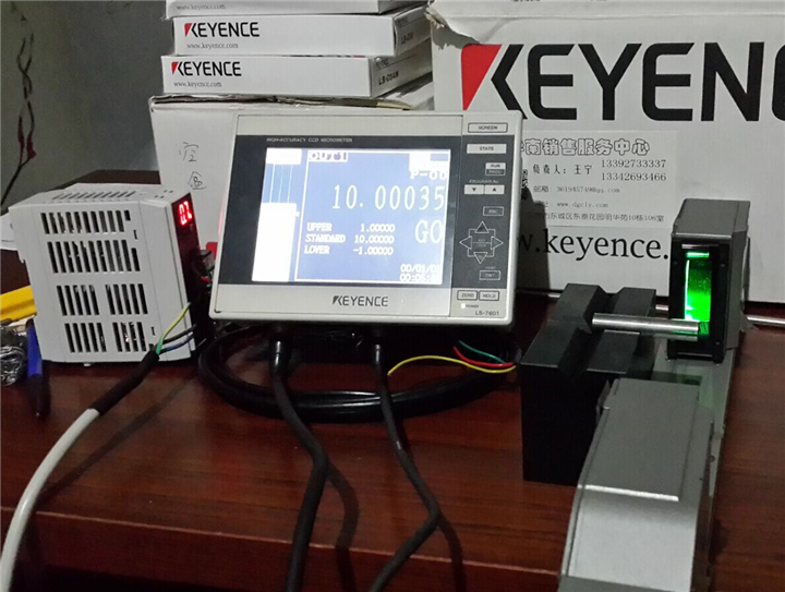 基恩士ls7030 轴径跳动检测设备