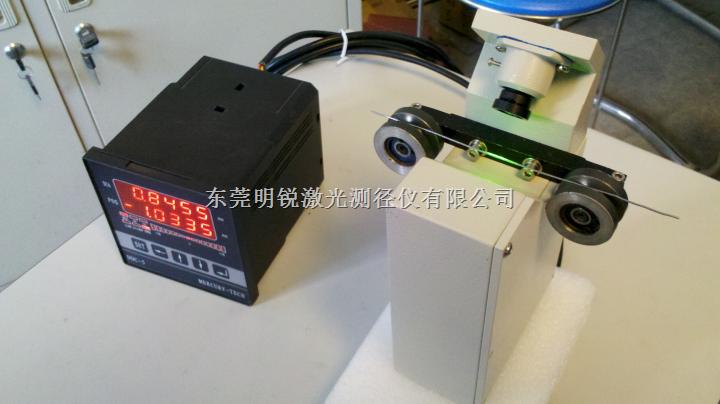光电测径仪CDM03