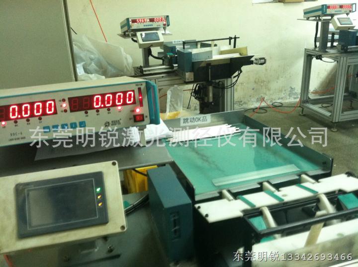 外径及跳动度自动检测机 棒料外径检测机圆跳动检测机