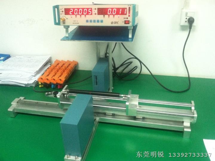 打印机胶辊外径及跳动测量机 LDM50S
