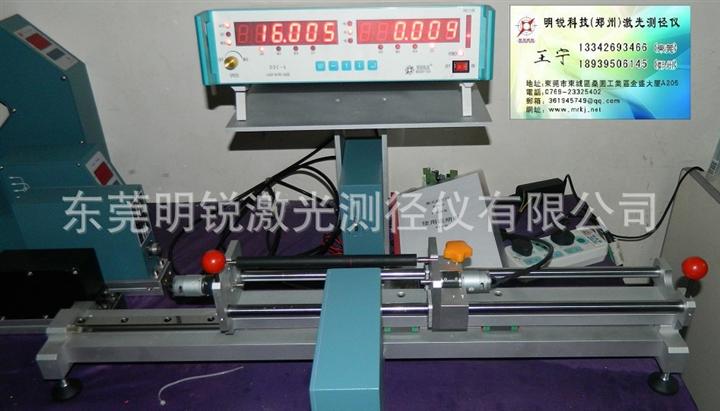 LDM50S激光测径仪 激光测跳仪