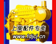 洛阳上柴发动机配件/洛阳上柴d6114配件