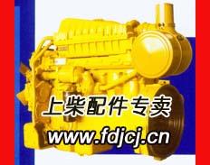 焦作上柴发动机配件/焦作上柴d6114配件
