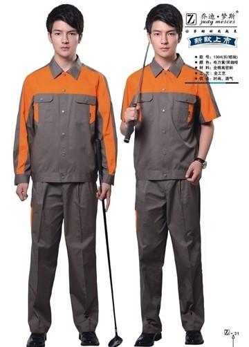 福州市工作服、员工服、现货劳保服