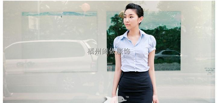 福州市高档职业衬衫、短袖衬衫、OL衬衫