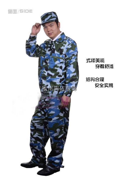 福州市海洋兰迷彩服、保安服、作训服