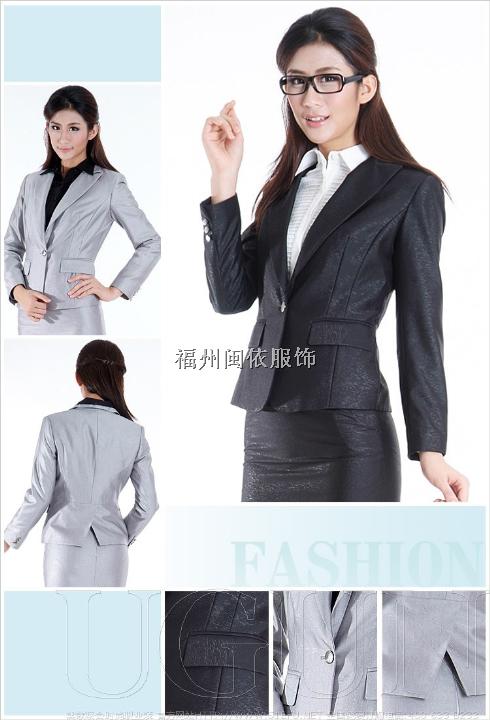 福州市西服、职业装、修身职业装、行政服装