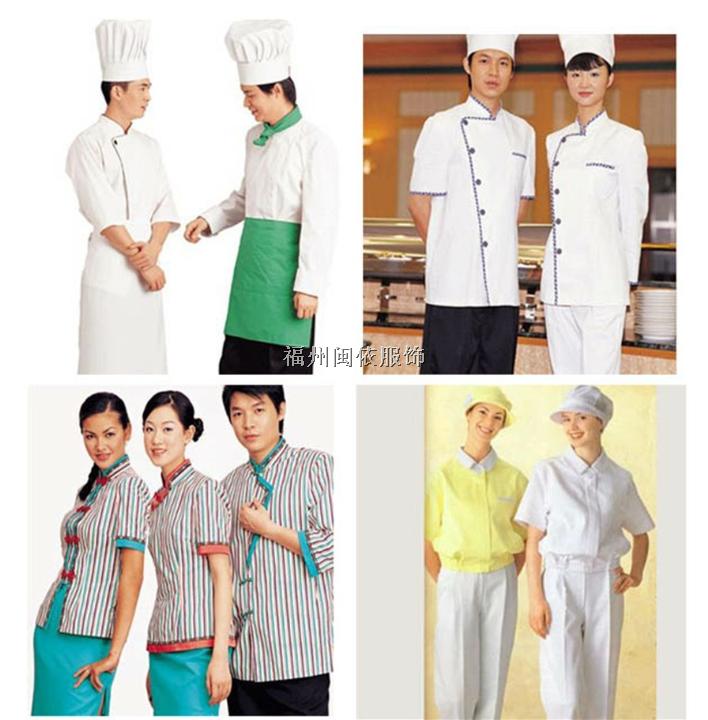 福州市酒店厨师服装、酒店服装