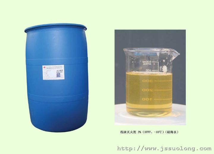 天津港区消防泡沫液 锁龙3%AFFF水成膜泡沫 耐寒型耐海水型
