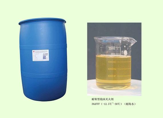 超耐寒水成膜泡沫各耐寒温度消防泡沫原液