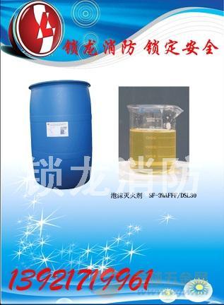 海洋石油泡沫消防专用高效灭火剂