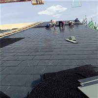 贵州白水洞游客中心铝镁锰平锁扣屋面系统