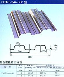 最新铝镁锰屋面|铝镁锰屋面制作价格