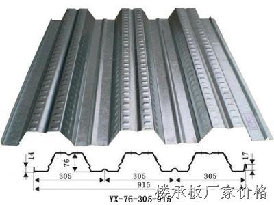 yx76-305-915楼承板和yx76-344-688比较