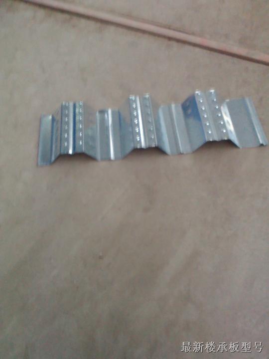 公司最新板型发布yx76-305-960楼承板