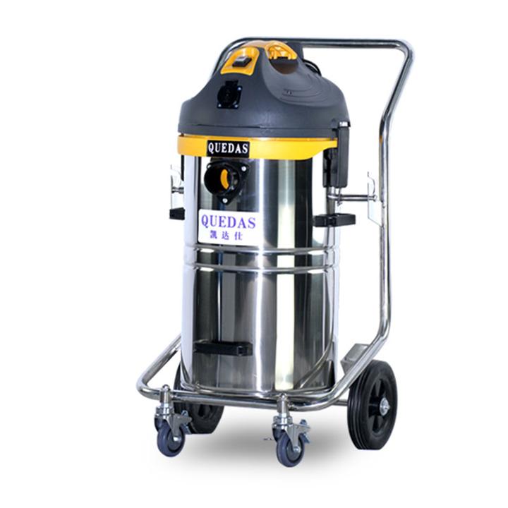 凯达仕工业吸尘器YC-1245