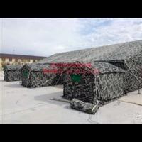 新疆迷彩帐篷