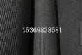 布纹面橡胶海绵板