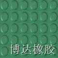 圆扣橡胶板,各种颜色、规格防滑橡胶板批发