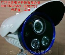 阵列夜视王红外摄像机 第三代红外 阵列红外灯 阵列式红.广州三安