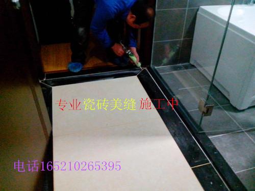 朝阳区瓷砖美缝公司朝阳区硅藻泥施工刷墙