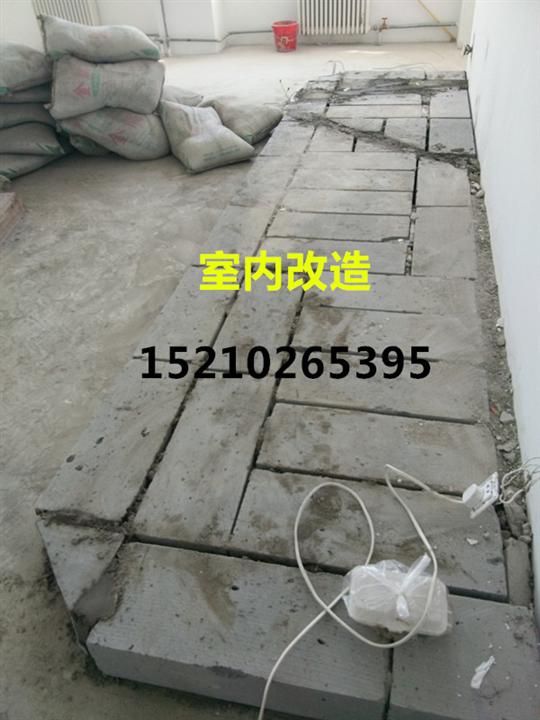 北京粉刷北京室内精装公司北京康帝装饰公司
