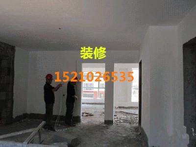 怀柔区雁西湖新房毛培房装修粉刷价格合理电话:15210265395