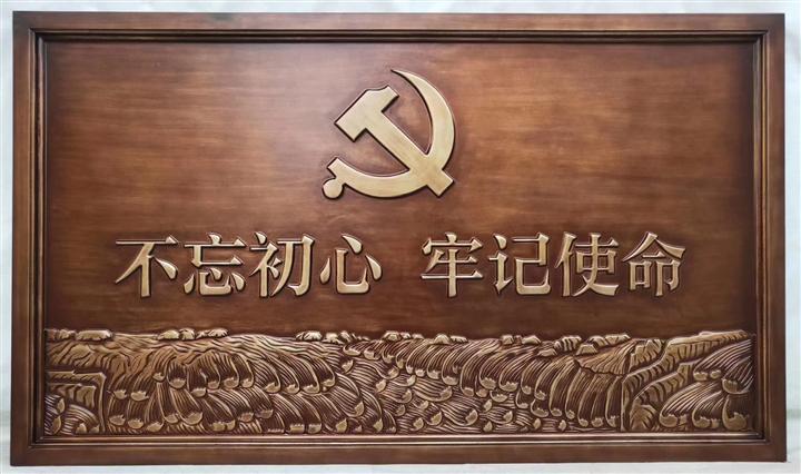 深圳实木雕刻牌匾定做厂家13538214575