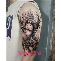 南昌专业刺青