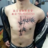 南昌纹身店
