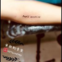 南昌最好的纹身店