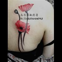 南昌洗纹身
