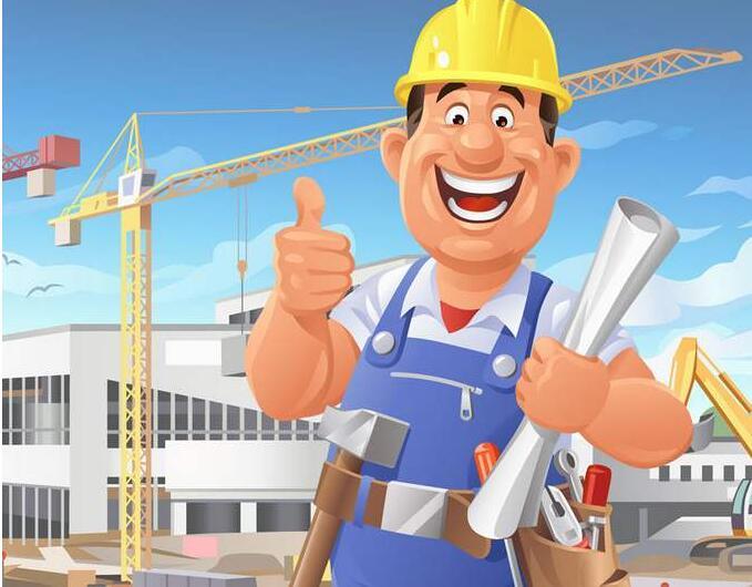 建工团体意外险