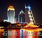 石家庄夜景亮化设计公司