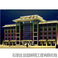 石家庄夜景亮化公司