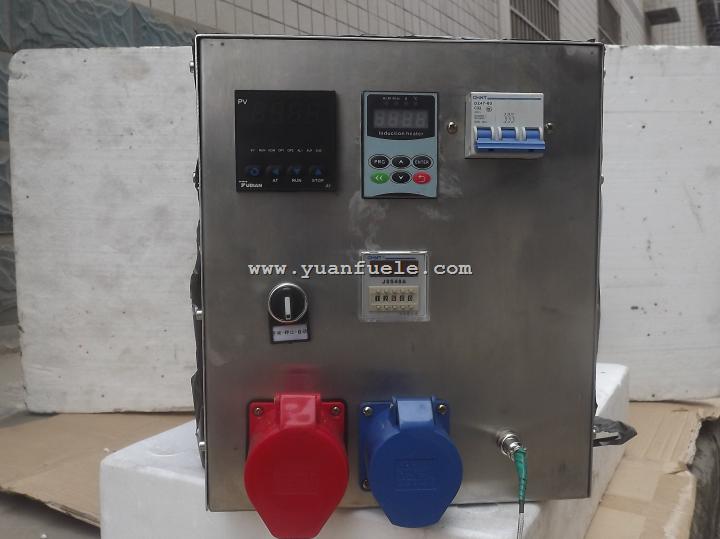 最新电磁加热器生产厂家报价4