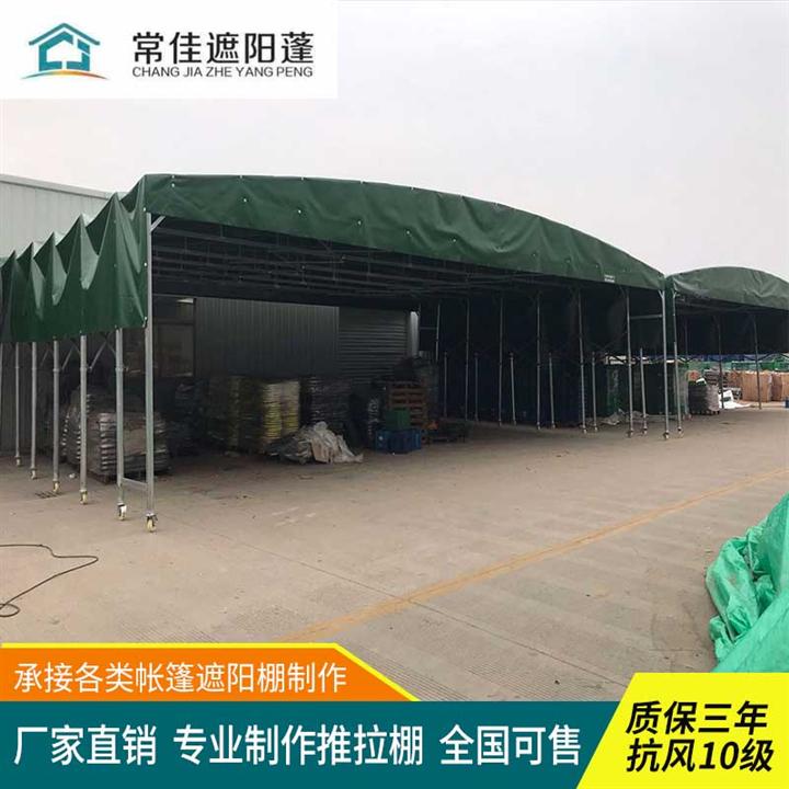 推拉帐篷推拉雨棚推拉遮阳棚推拉棚制作批发