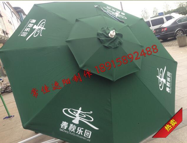 遮阳伞 | 常州遮阳伞 |遮阳伞厂家 |遮阳伞批发定做