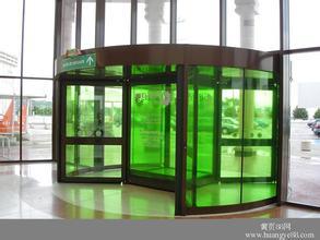 包�^�|�_家具美容公司(包�^建筑玻璃�N膜)