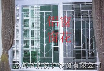 最新成都铝窗花厂家直销价格
