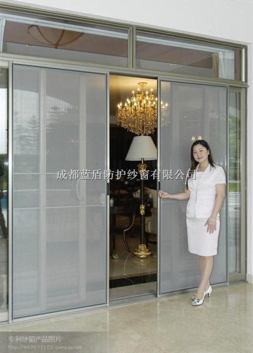 成都豪华客厅推拉纱窗门高新区纱窗