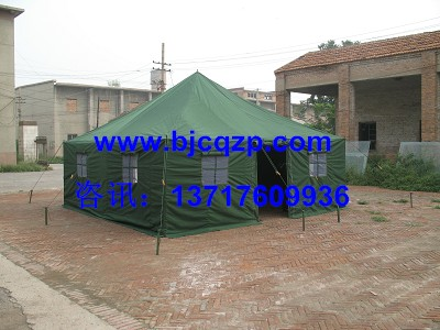 军用帐篷4.8*4.8