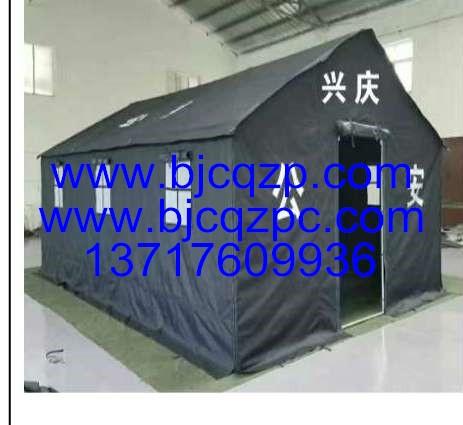 指挥帐篷、作训帐篷、首长休息帐篷 警用帐篷