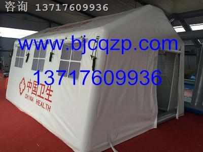 医疗帐篷  救灾帐篷 救援充气帐篷
