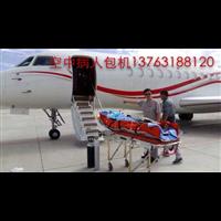 香港转运危重病人出入境的中港奔驰救护车出∞租-带医生带急救设备