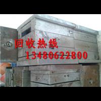 深圳市南¤山区收购铝边料南山区回收铝合金多少钱