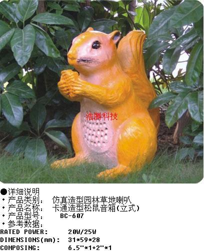石家庄公共广播