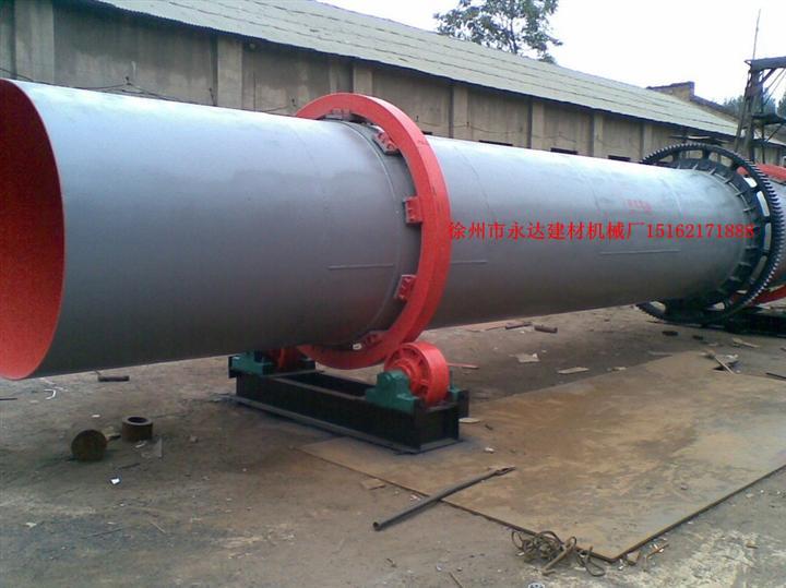 豆渣�S煤娓�C(托�配件、�踺�配件、大�X�配件)