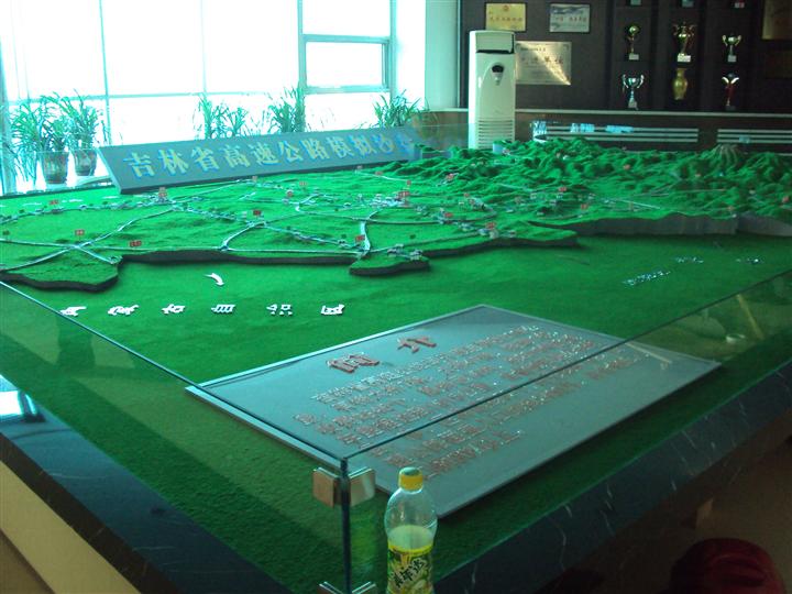 长春建筑模型、吉林建筑模型、长春沙盘
