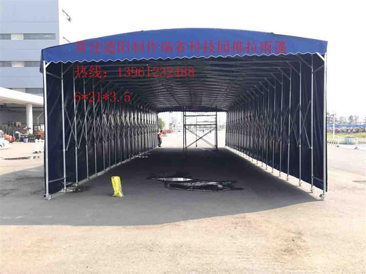 常州推拉蓬推拉蓬厂家专业定制推拉帐篷